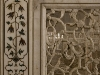 Inlay and carved marble screen inside the Taj Mahal, Agra.