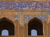 Tile work on the Khwaja Mahud Gawan Madrasa (1492), Bidar