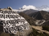 Buddhist mantras on a stone along the trail from Namche to Chukhung, near Dingboche.