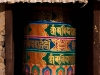 Prayer wheel between Lukla and Namche