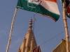 Congress party flags, Varanasi
